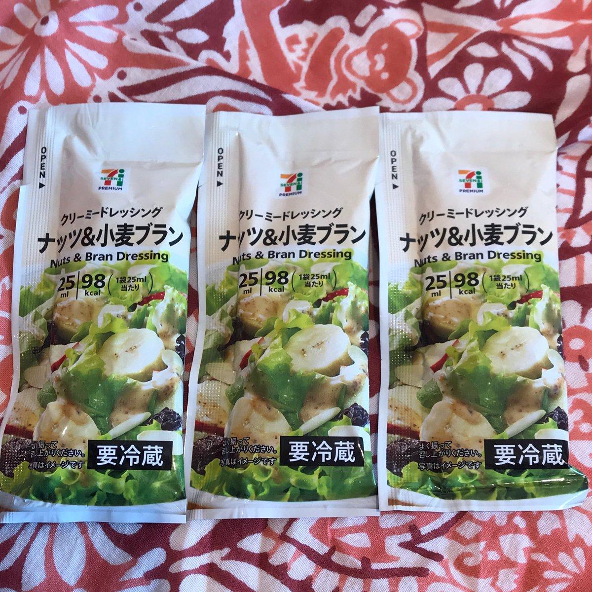 東京旅行で買いだめしてきたべむ。関西でなかなか見つからず https://t.co/oWSiTbdrUi