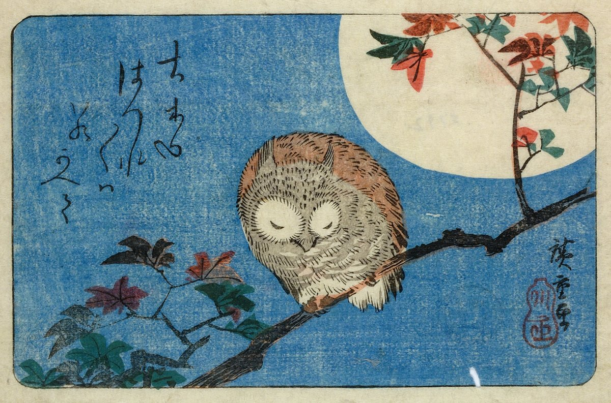 Utagawa Hiroshige https://t.co/4RoeJkVXha