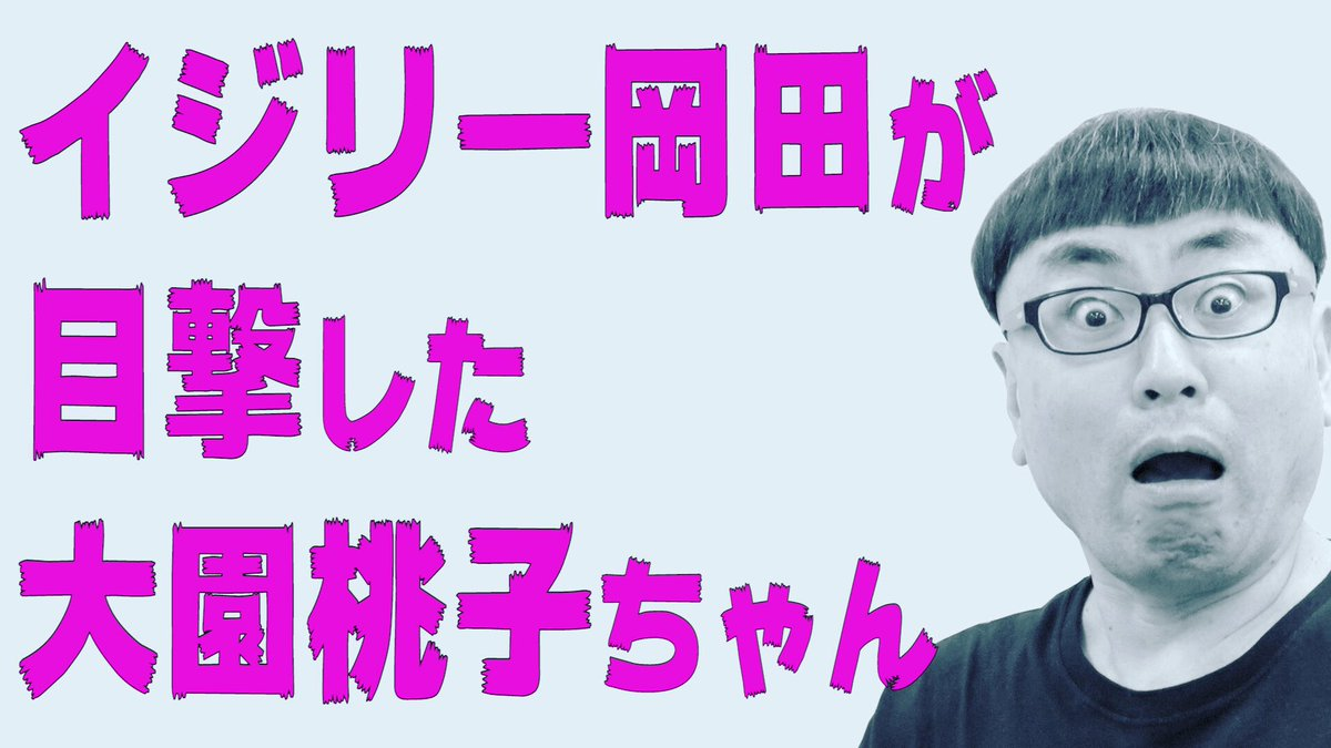 三瓶慶介 (@keisuke_sampei) | Twitter