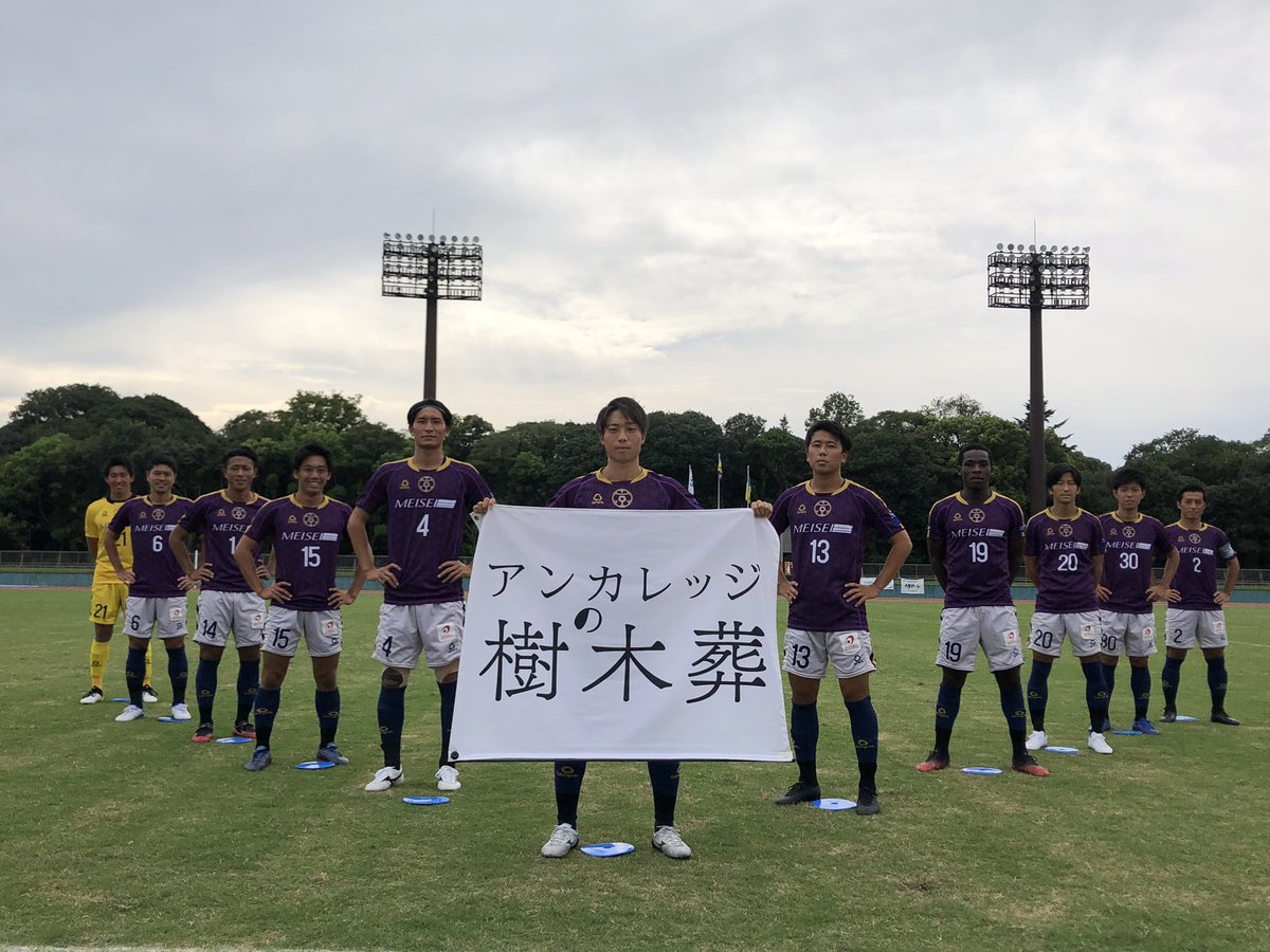 【KICK OFF】  おこしやす京都0-0 関大FC2008  関西リーグ第5節いよいよキックオフ⚽️ ご声援よろしくお願いします‼️  #ocociaskyoto  #関大FC2008に勝つ https://t.co/2ttACxK4pr