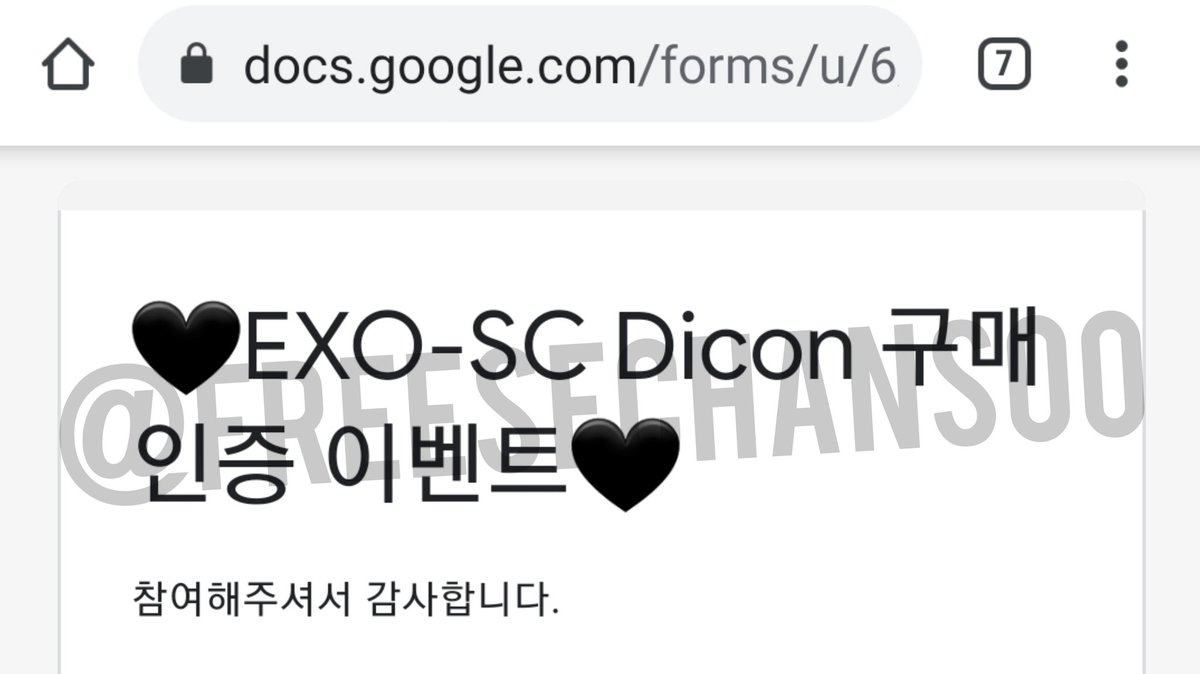 @Dicon_EXOSC #디아이콘_세훈찬열_you_are_So_Cool Another entry for this giveaway. Thank you so much D-ICON and Dispatch 🥰❤  #CHANYEOL #찬열 #세훈 #SEHUN https://t.co/yIqJNij5al