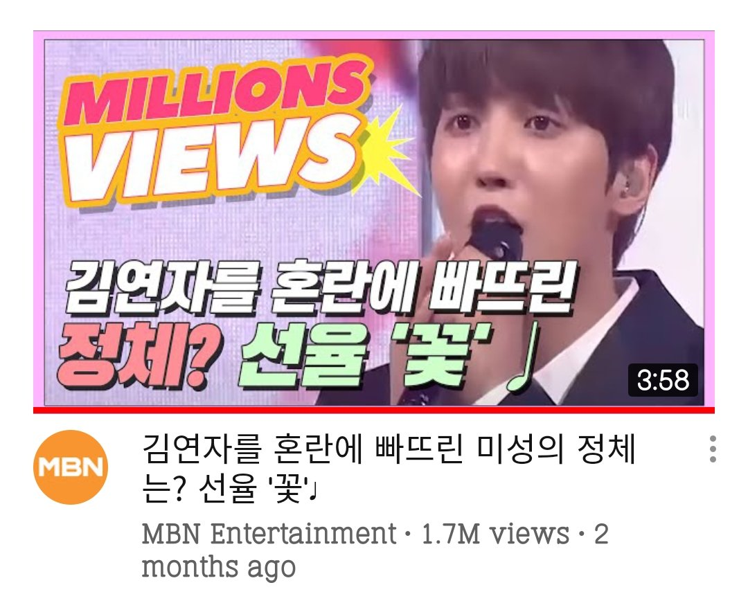 new thumbnail for our yein ;;;v;;; we stan millions views artist!!  #UP10TION #업텐션 #선율 #Light_UP #Light @UP10TION https://t.co/3bYCbhDNH9