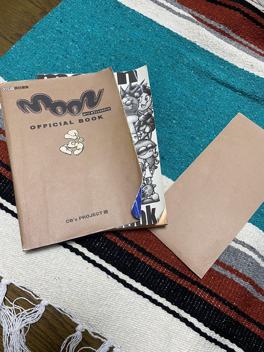 実家でmoonの攻略本(小学生の頃死ぬほど読んだためボロボロカス)を発掘しました持って帰ります