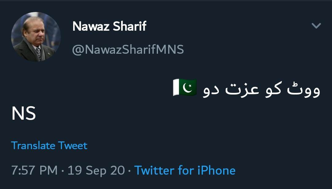 Opening and leading the tweeter account with such an aggressive tweet ... is Nawaz Sharif making his come back! https://t.co/VAmql4snJN