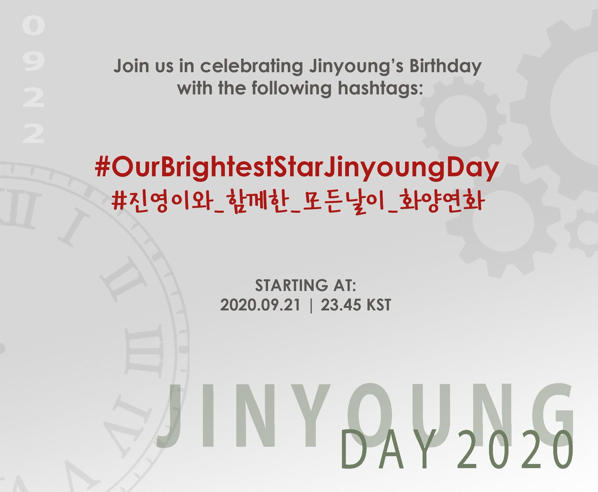 🍑JINYOUNG BIRTHDAY HASHTAGS🍑  Join us in celebrating Jinyoung's Birthday with the hashtags below:  #.OurBrightestStarJinyoungDay #.진영이와_함께한_모든날이_화양연화  2020.09.21 | 23.45 KST  ⚠️Do NOT use hashtags before the designated time  #Jinyoung #진영 #GOT7 #갓세븐 https://t.co/eBTJ7oT2FM