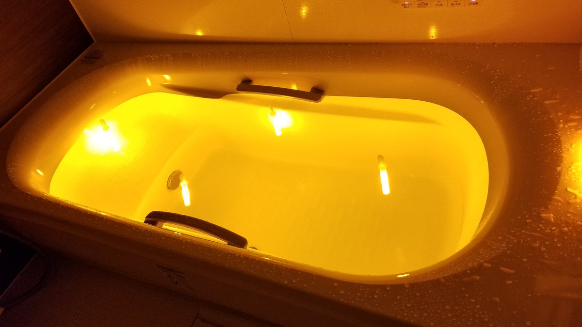 元気がない時は風呂場の電気をけしてUO数本炊くと楽しくなるから定期的にやってる