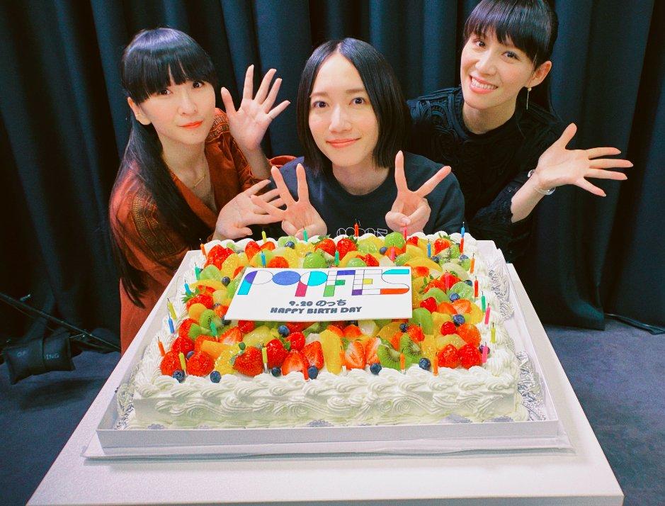 本日9/20はのっちの誕生日🎂🎂🎂🎉🎉HAPPY HAPPY BIRTHDAY✨✨✨また素敵な1年を更新できますように!!!明日は必ず