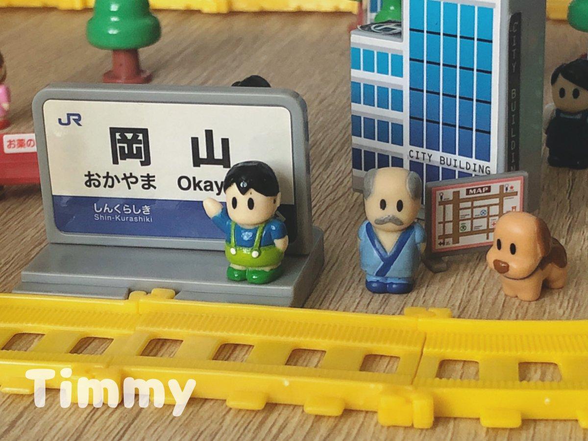 新幹線 🚅 Go Go #扭蛋 #火車模型 #鐵路模型 #火車 #カププラ #カプセルプラレール #カプセルトミカ #ポケットトミカ #カプセルタウン #トミカ #ミニモータートレイン #玩具 #Tomica #迷你城市 #Q版火車 #capsule #toy #plarail #capsuletoy #miniature #modeltrain #train #railway #小城市 #迷你模型 https://t.co/xyjz6yf5wa