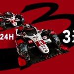 トヨタガズーレーシング、ル・マン24時間レース3連覇を達成!