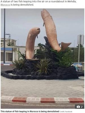 【制作中止】完成間近の魚の彫像、「卑猥」と苦情相次ぎ取り壊される モロッコ都市の新たなシンボルとして制作。彫刻家によると、像は富を象徴したもので、ブロンズ色に塗る予定だったという。