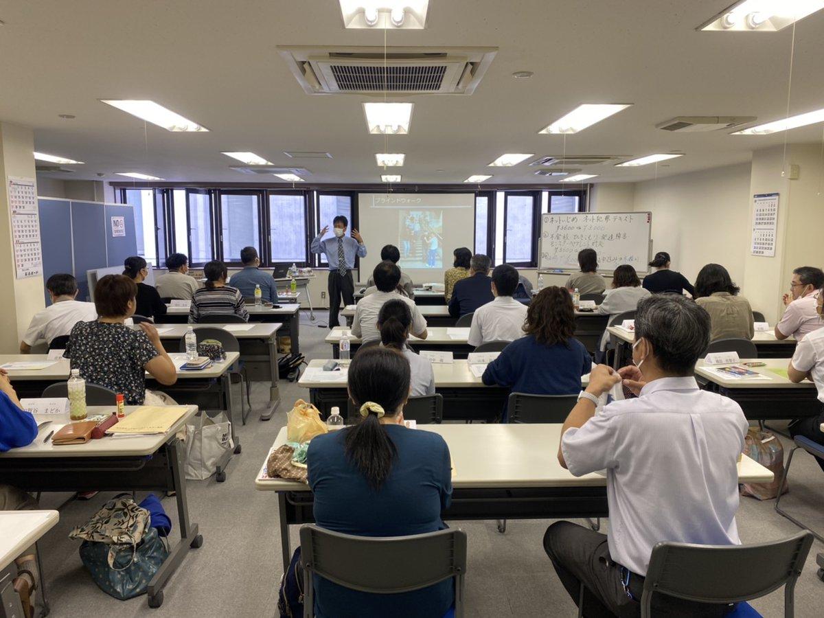 2020年9月20日 札幌認知行動療法カウンセラー養成講座  皆さん和気あいあいと大変楽しく講座を進めることができました。本日も満席での開催となりました。参加者の皆さんありがとうございました。これから旭川に移動します。 https://t.co/orNZzqBCTu