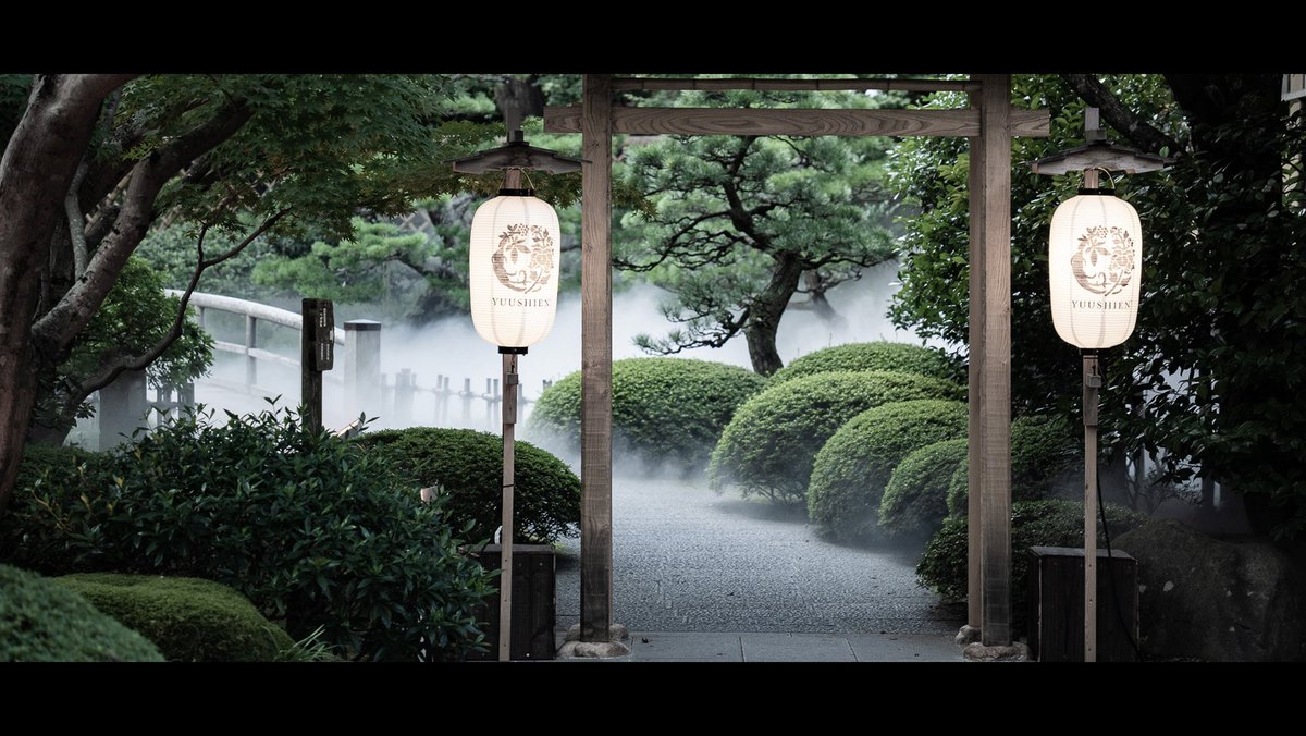 映画のようだった島根の庭園を見て欲しい。