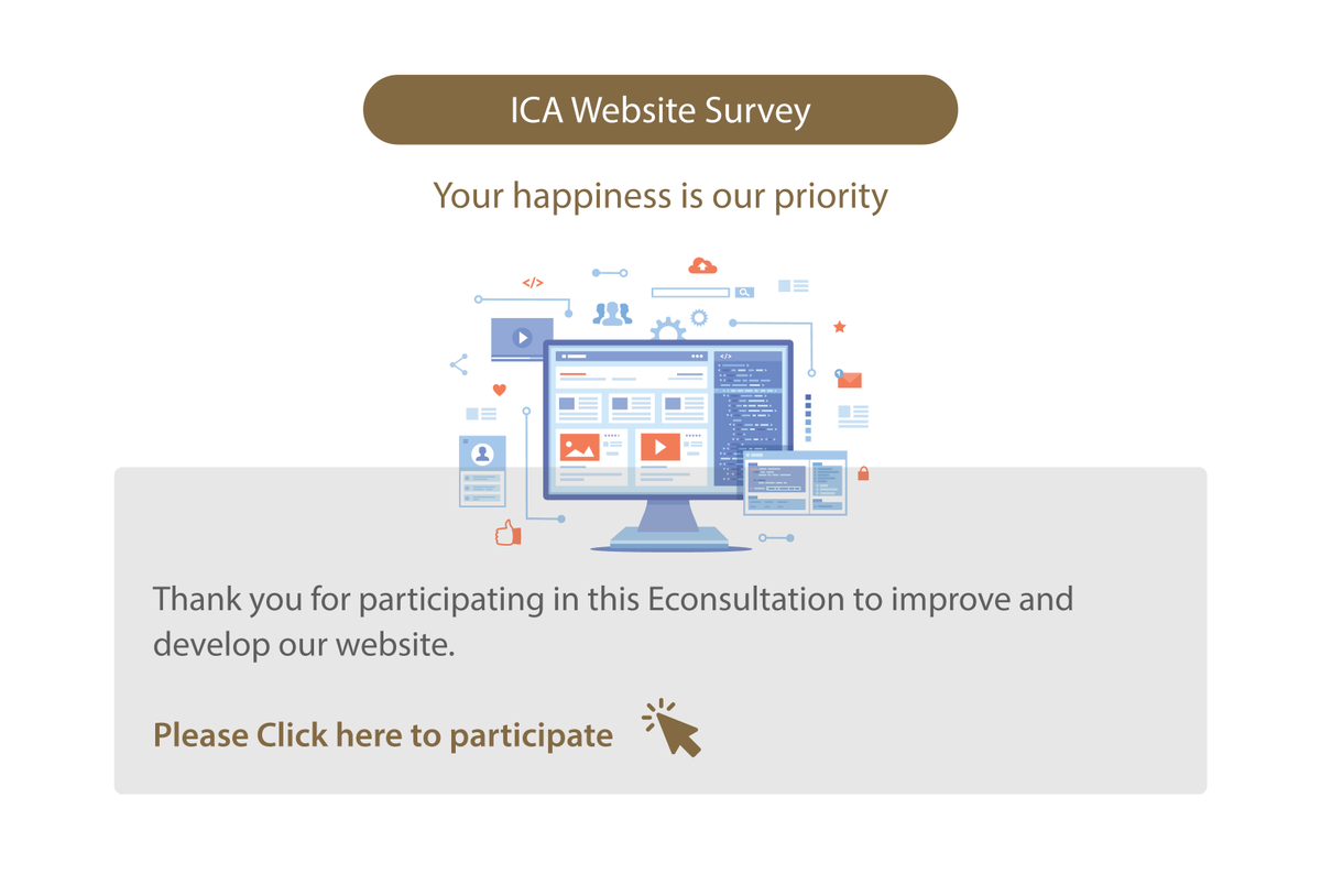 Thank you for participating in this E-consultation to improve and develop our website.  Please click here to participate https://t.co/OmcJtXFqHX #YourHappinessIsOurPriority https://t.co/z5CyGn36DA