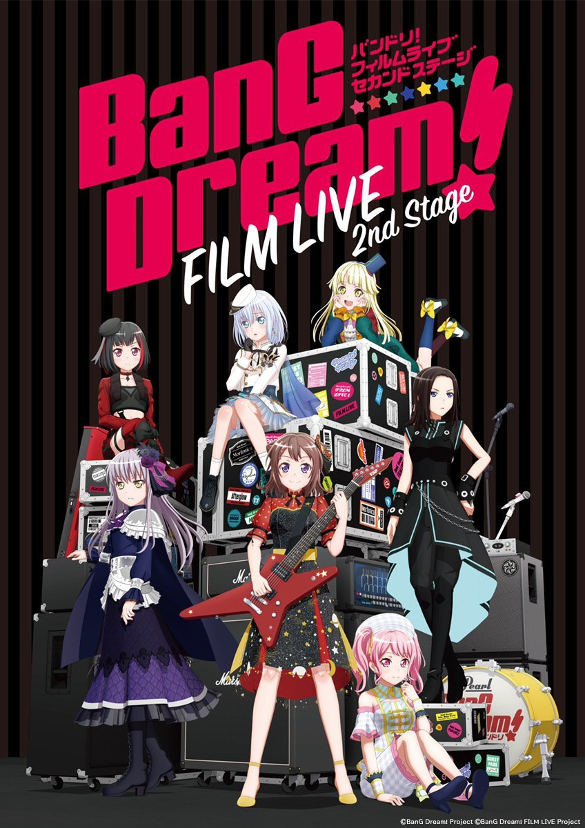 BanG Dream! FILM LIVE 2nd Stage - New Visual!! The movie is scheduled to premiere in Japan on 2021.