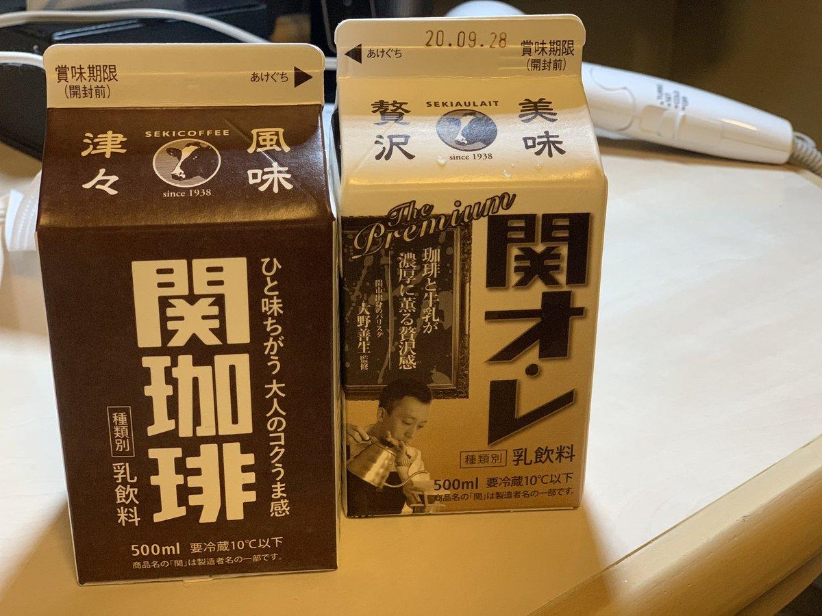 どなたかこれ知ってる人います?  岐阜のホテルの下にあったファミマに売ってたんだけど、過去最高クラスに美味かったんだ  東京で買えないのかな?  本当に美味かったんだ https://t.co/dc5Tkcwmq6