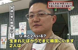 @tsuisoku ①C国人やK国人がなんども結婚と離婚を繰り返しお金を要求 ②C国人やK国人が出産祝い金をもらいに日本へやってきて、新婚と申告して60万円もゲット ③日本人がもらう前に、補助金制度は廃止 https://t.co/ECmOAb8Aco