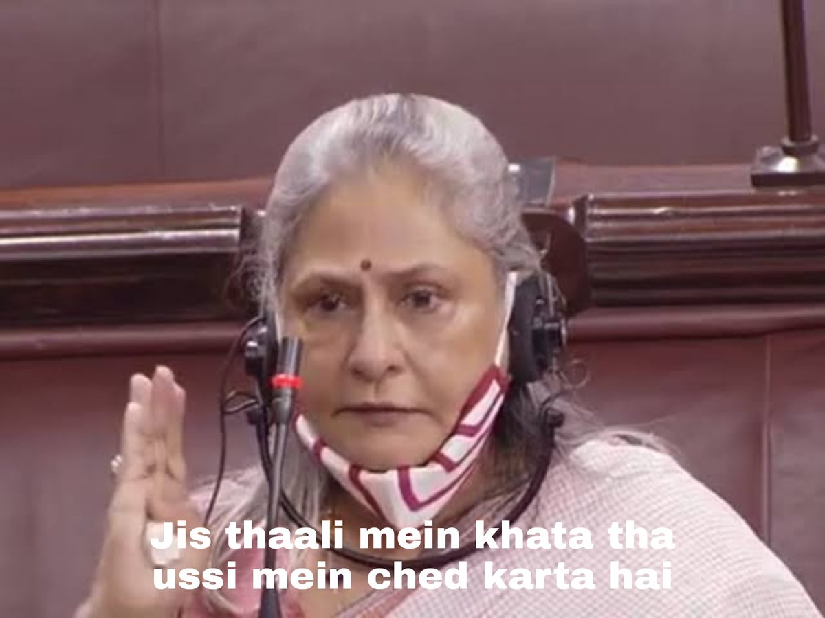 Jaya Bachchan to Ashwin:  #DCvKXIP https://t.co/iQ3btE84M8