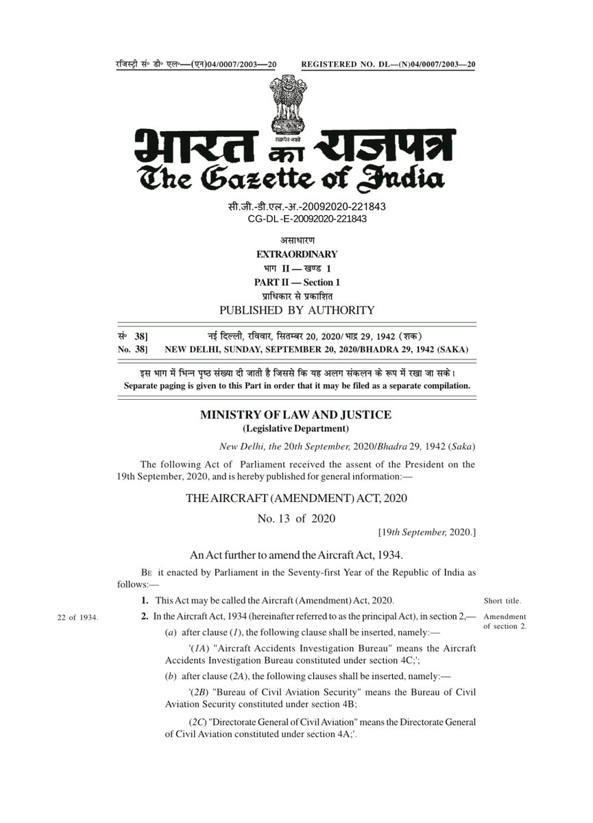 The much discussed Aircraft (Amendment) Act 2020 has now come into force. 1/2 #aviation #india https://t.co/Ufg00VwDwD