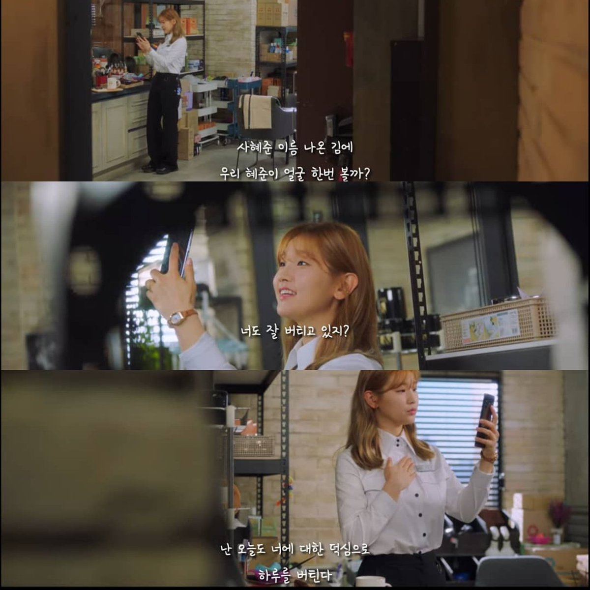 A scene from a drama that is like my heart (TVN drama. 청춘기록)  * Since the Bright name comes out, should I take a look at the Bright picture? * Even today, I endure the day with my fan spirit for you. * Bright, are you holding on well?😁 (My heart version🤣) @bbrightvc https://t.co/9NUd459Zmb