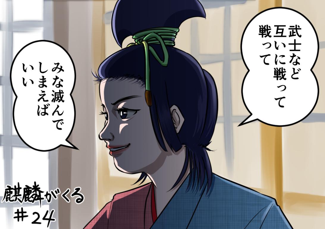 太夫 伊呂波 伊呂波太夫(いろはだゆう) 2020年NHK大河ドラマ「麒麟がくる」にて尾野真千子さん役どころ