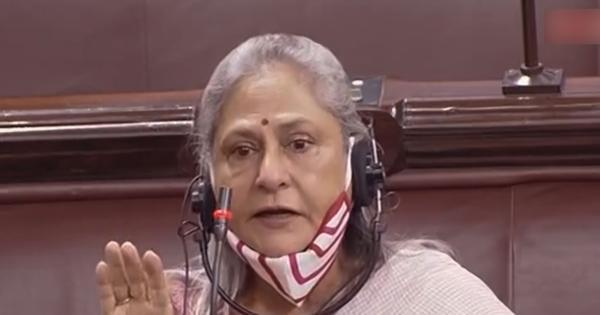 Parliament: Film industry vilified on social media, says Jaya Bachchan, attacks BJP's Ra... https://t.co/1R8ElGTimL https://t.co/nuaTvneXki