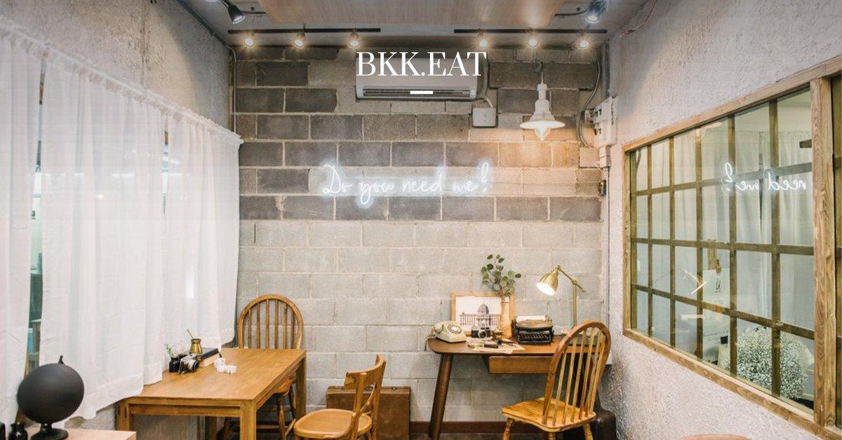 ชวนสายฮอปมาจิบกาแฟแบบเก๋ ๆ ที่ 'Coffee I Need You' สาขาใหม่ ซึ่งยกความอร่อยจากบางพลีมาให้ชาวอารีย์ได้ลิ้มลอง https://t.co/YYhWzywXgz #bkkmenu #bkkmenuhopping #coffeeineedu #cafe https://t.co/hQrhJW085q