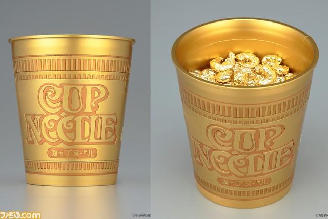 【カップヌードル】1/1スケールプラモ発売記念! 黄金のカップヌードルプラモデルがゲットできるキャンペーンが9/22まで開催
