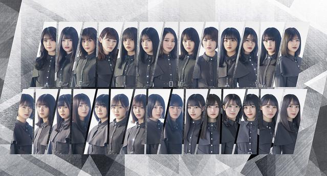【再出発】「欅坂46」の新グループ名、「櫻坂46」に決定渋谷スクランブル交差点にある街頭ビジョンで映像が公開され、明らかになった。7月に行われた初の配信ライブで、改名して〝再出発〟することを発表していた。