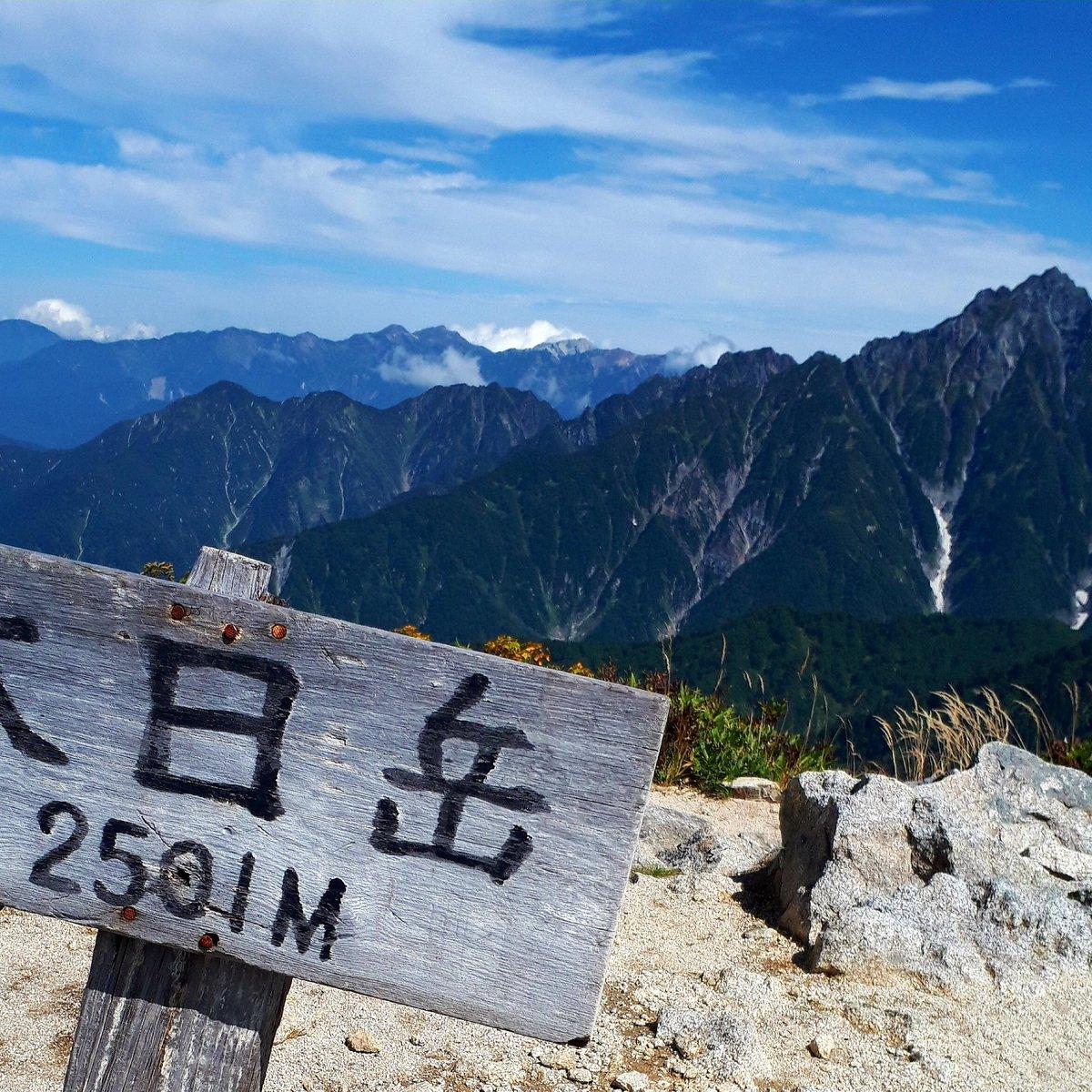 tdg_trekking photo