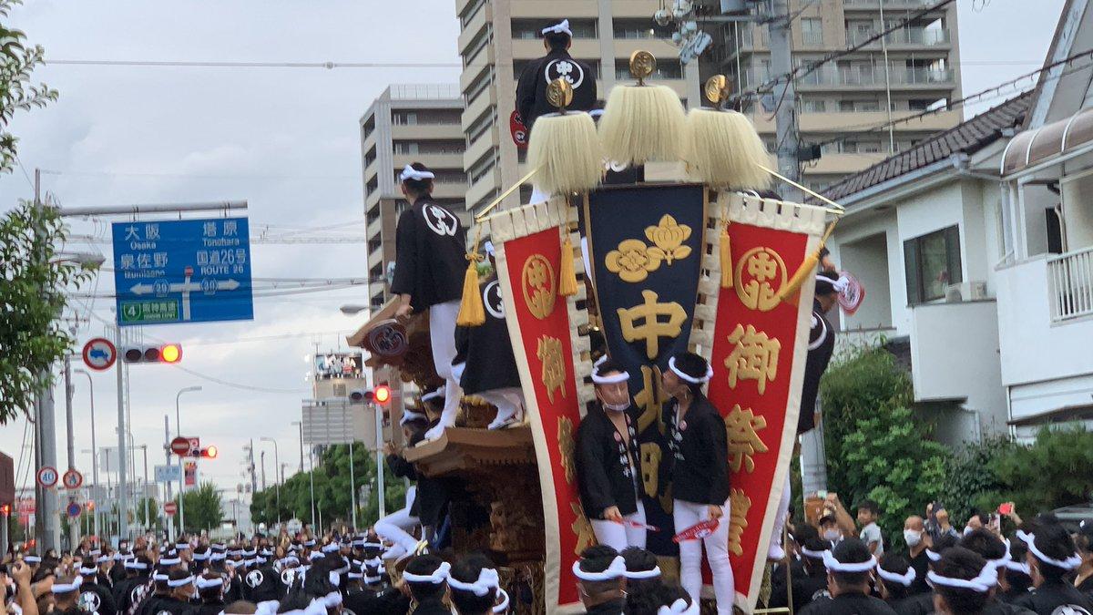 令和2年度岸和田だんじり祭 #また来年 https://t.co/3sKwwKu6Ie