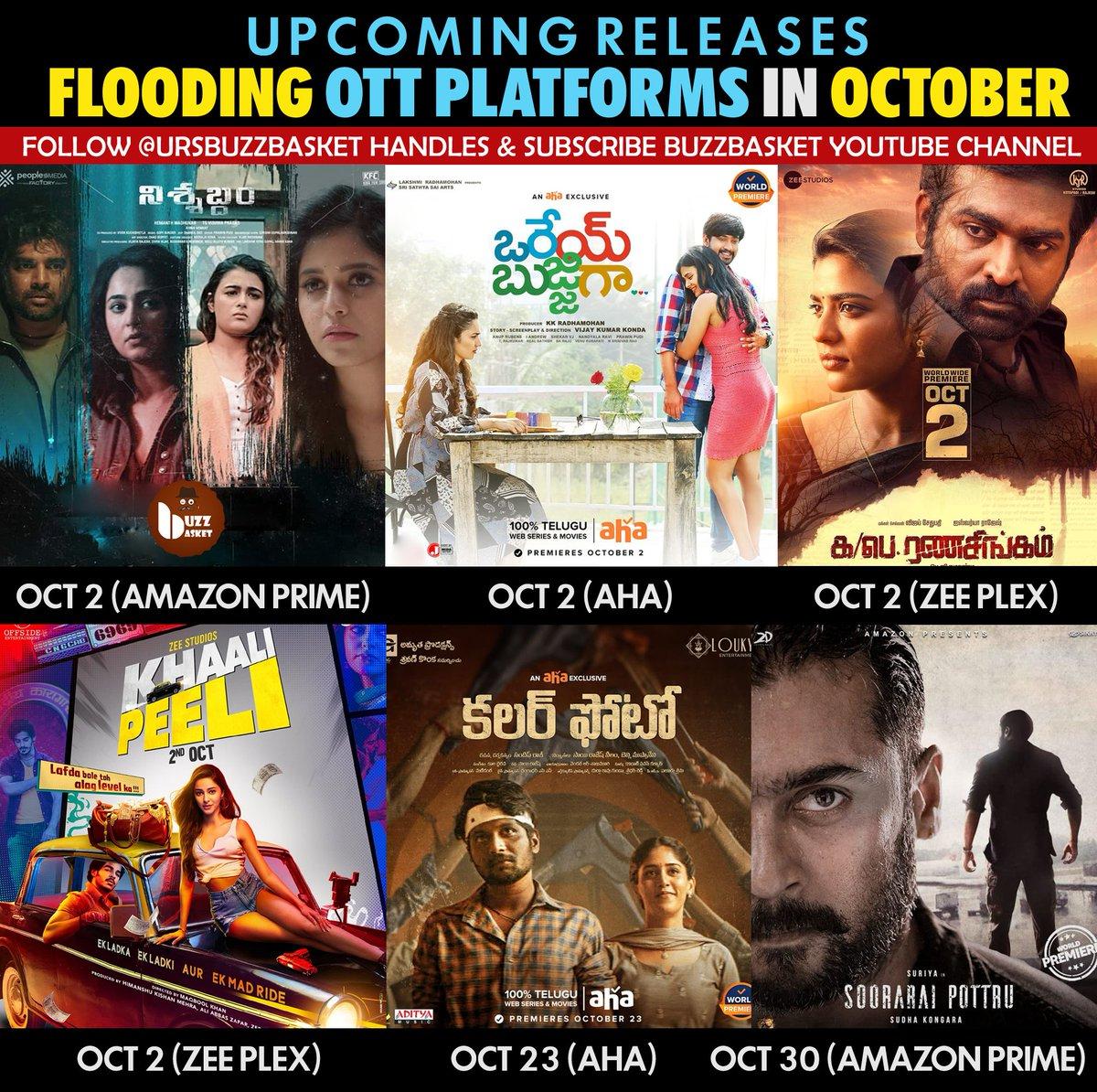 Upcoming Movies in OTT (October) #AnushkaShetty #Nishabdham #RajTarun #MalavikaNair #OreyBujjiga #AishwaryaRajessh #VijaySethupathi #KaPaeRanasingam #AnanyaPandey #KhaaliPeeli  #ChandiniChowdary #ColourPhoto #Suriya #SooraraiPottru #AakasamNeeHaddhuRa https://t.co/FPH9tAsjFN