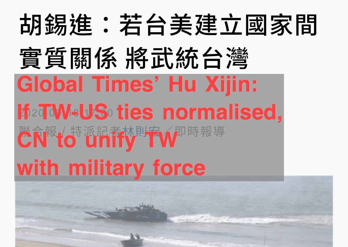 All hail Chief Editor Hu  #China #Taiwan #UnitedStates https://t.co/S0fBhRk5wQ