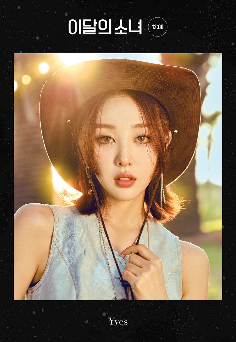 "1st Concept Photo - ""Yves"" ⠀ LOOПΔ 3rd Mini Album [12:00] 2020.10.19 pm6 (KST) Release ⠀ #이달의소녀 #이브 #LOONA #Yves #Midnight ⠀ LOOΠΔ https://t.co/5CfbXI886V https://t.co/bg17tAIW6A"