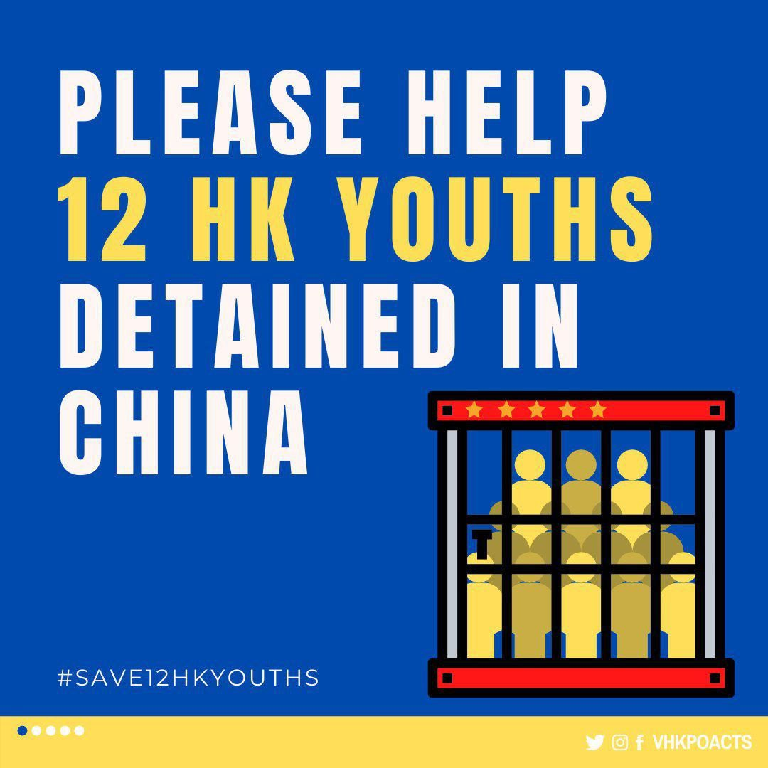 @KenRoth Neither fight nor flight could guarantee our survival in the Orwellian HK at present. HKers just want to live in freedom but it takes heavy toll for us to strive for it.   Wish our comrades are safe under the brutal regime. #save12hkyouths https://t.co/fmXQCFBVqQ