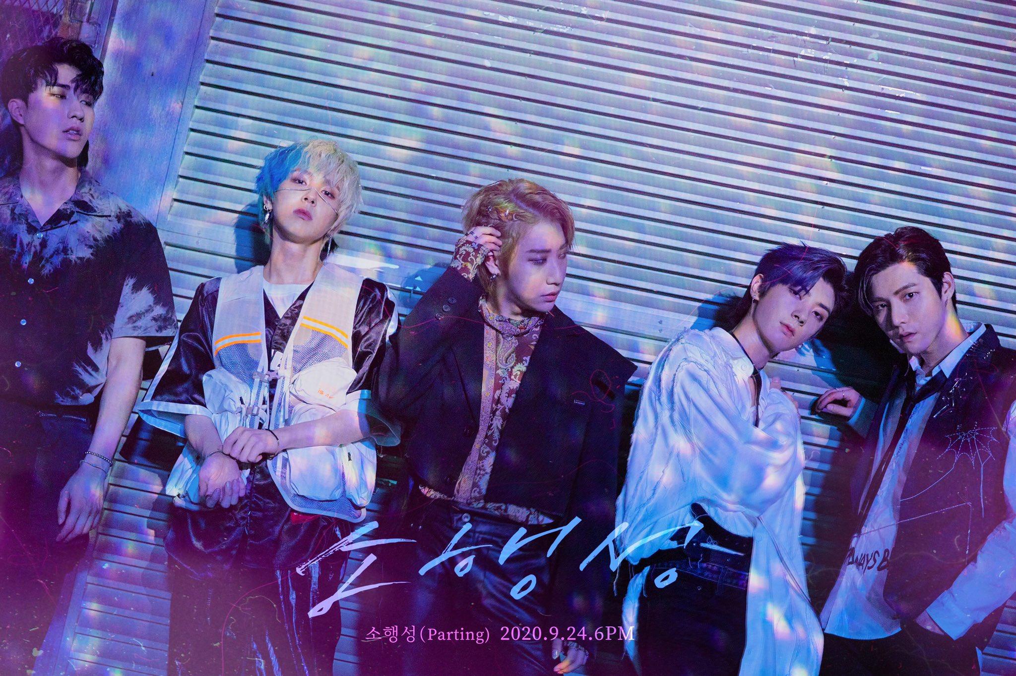 24일(목), 원위(ONEWE) 새 앨범 '소행성 (Parting)' 발매 | 인스티즈