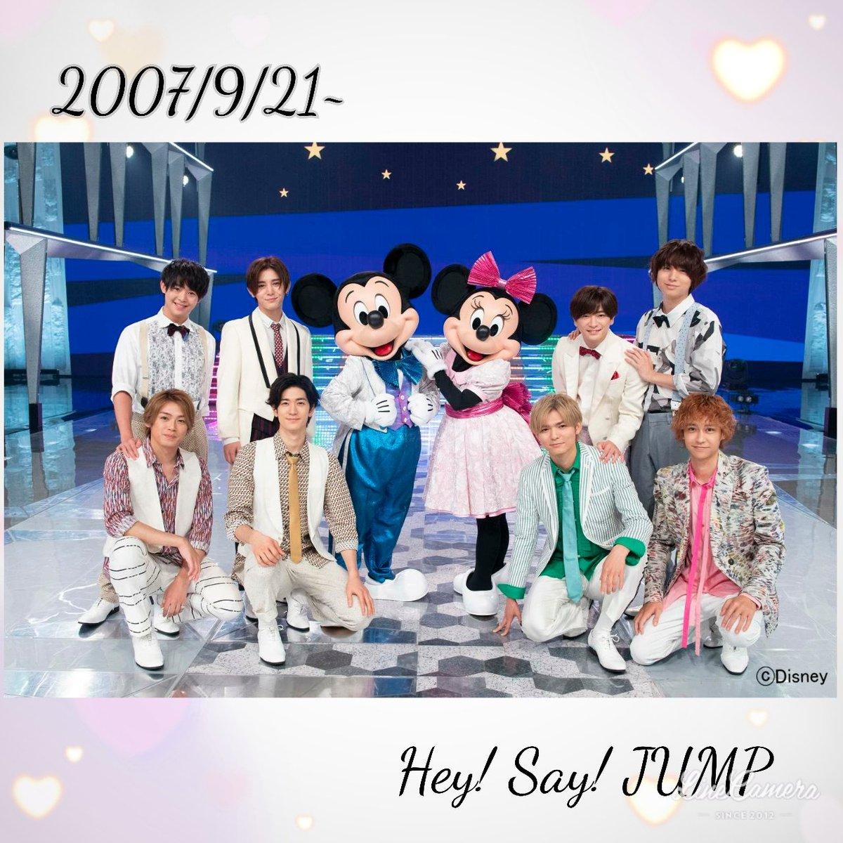結成13年おめでとうございます! JUMP担になってから毎日がとても幸せです。いつもたくさんの幸せを本当にありがとうございます。 これからも応援してます。大好きです #Hey! Say! JUMP #JUMP13周年 #13周年Anniversary https://t.co/aSyVvBM1jH