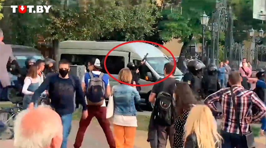 Протесты и задержания в Минске. 20.09.2020