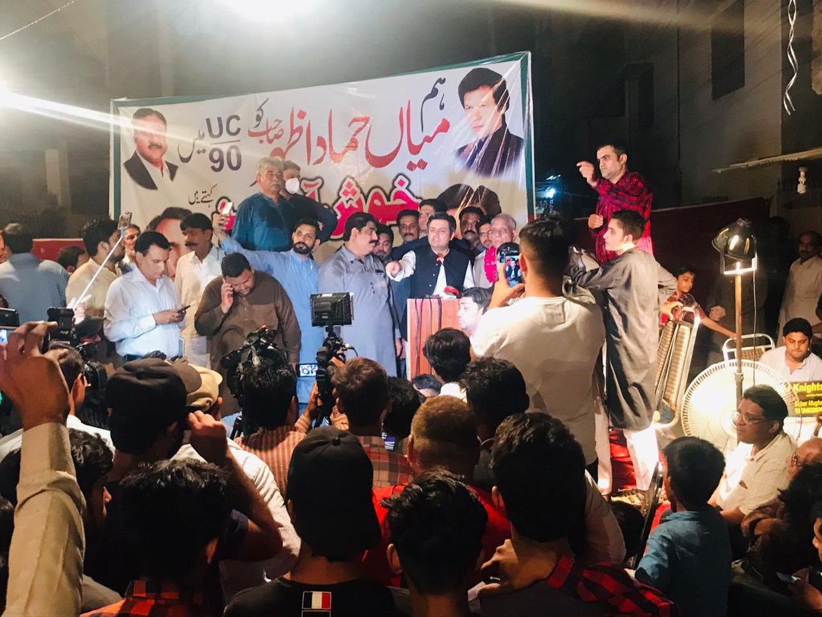 Busy constituency weekend. #NA126 #PTI #Lahore https://t.co/8fA2BpQc3N