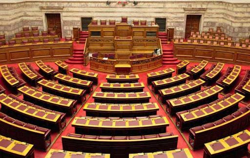 Η πλειοψηφία των πολιτών απαξιώνει το πολιτικό σύστημα και στρέφει τις πλάτες στα κόμματα https://t.co/1wE9arj0ah #ελλάδα #ελλαδα #ελλας #ελλάς #Βουλη #κυβερνηση_Μητσοτακη #ΝΔ_θελατε #ΝΔ_ΑΠΑΤΕΩΝΕΣ #Μητσοτακης #Μητσοτάκης #παρακρατος_Τσιπρα #Συριζα_ξεφτιλες #κυβερνηση_τσιρκο https://t.co/G4AK12c0Nm