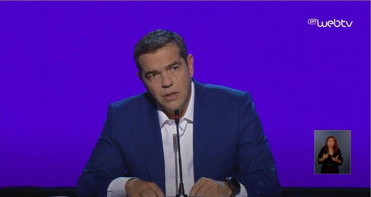 ΕΛΛΑΔΑ-ΚΟΣΜΟΣ Στην Καρδίτσα τη Δευτέρα ο Τσίπρας: Ο πρόεδρος του ΣΥΡΙΖΑ-Προοδευτική Συμμαχία, Αλέξης Τσίπρας, θα επισκεφθεί αύριο Δεύτερα την Καρδίτσα... {loadposition user99} ΔΙΑΒΑΣΤΕ ΟΛΟΚΛΗΡΟ ΤΟ ΑΡΘΡΟ ΠΑΤΩΝΤΑΣ ΕΔΩ: https://t.co/zGRMUQGKBD https://t.co/lNo4rufROq https://t.co/ea0FQlR3fH