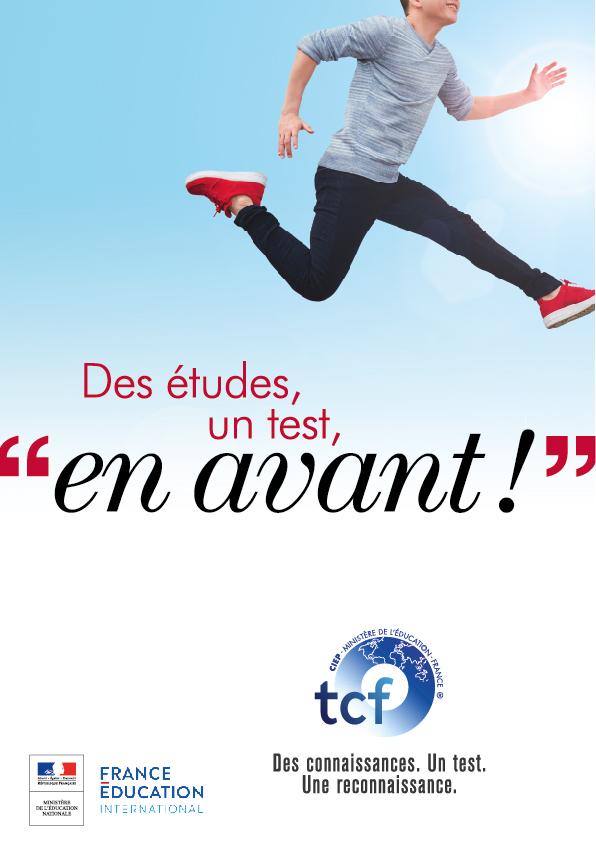Tienes un proyecto y ¿quieres destacar tu manejo del francés? 🇨🇵😎 ¡Nosotros te ayudamos! ¡Inscríbete en el TEST DEL CONOCIMIENTO DEL FRANCÉS! #TCFTP  👨💻 Inscripciones:  21-25 de sept.   📅 Fecha examen: 01 de oct. 👉 + info: https://t.co/4fdYuJyXh9 y… https://t.co/voljCNxnY9
