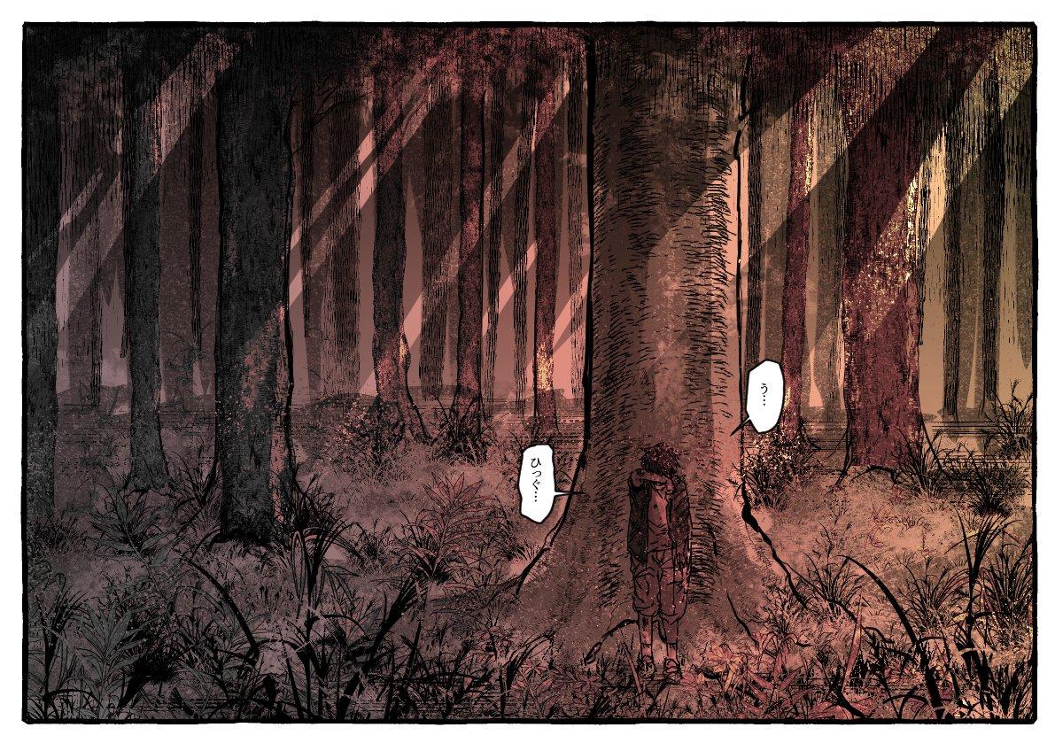 「小さい頃、あの行方不明が頻発するって言う森で迷子になったことがあるんだけど、その時に不思議な人が助けてくれた事があってさ。だからあの森にはきっと優しい神様が棲んでるんだよ」