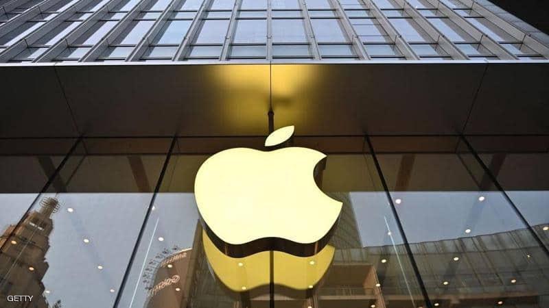 مؤتمر #آبل سيكون في ١٣ أكتوبر القادم للإعلان عن #iPhone12 https://t.co/PDXbx4OmGv