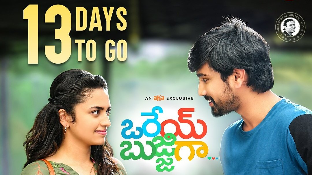 Follow @cine_glimpses for exclusive streaming updates:  Telugu film #OreyBujjiGa premiering in #Aha on October 2nd. It's more 12 days to go. Trailer next week. Starring #RajTarun, #MalavikaNair and #HebahPatel.  For movie reviews and suggestions https://t.co/YWdxTsgDPl https://t.co/DzajFsX7Hi