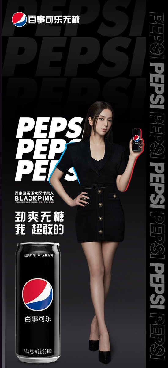 BLACKPINK individual promotional poster for PEPSI!  🔗 https://t.co/rRn43lgKQW #BLACKPINK @BLACKPINK https://t.co/ZFzaiaNOSe