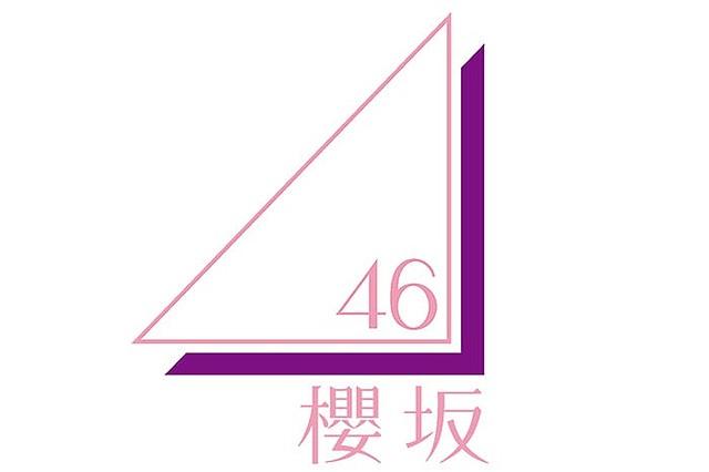 【再出発】欅坂46新グループ名「櫻坂46」ロゴ発表新グループ名が「櫻坂46」(さくらざかふぉーてぃーしっくす)となることが明らかになった欅坂46。菅井友香のコメントが公開された。