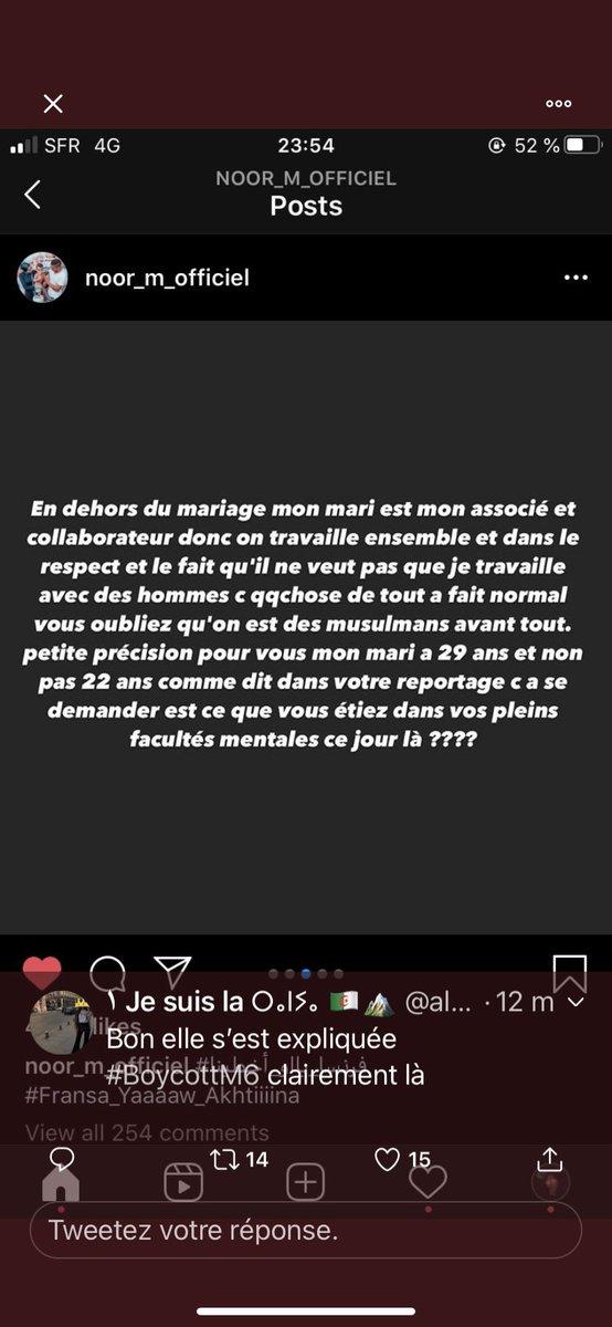 Zellag Lamine On Twitter Mise Au Point De La Youtubeuse Noor Algerie M6 M6 Enqueteexclusive