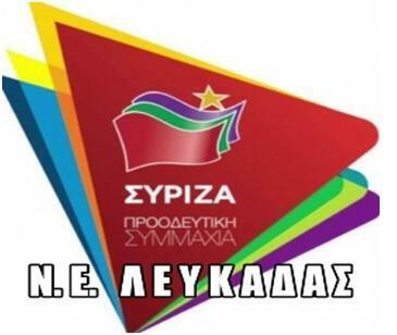 """Ν.Ε ΣΥΡΙΖΑ Λευκάδας: """"Δεν είχε γίνει καμία προετοιμασία για τα έντονα καιρικά φαινόμενα στην Νότια Λευκάδα"""" https://t.co/yJUQylyOGZ https://t.co/cHYODdKMem"""