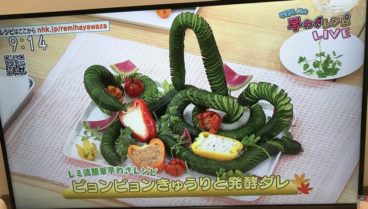 平野レミさんが作ったびょんびょんきゅうりヤバい