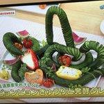 平野レミさんが作ったびょんびょんきゅうりが?まるでジェットコースター